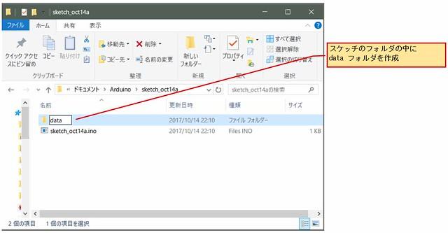 ESP32_SPIFFS_Uploader07