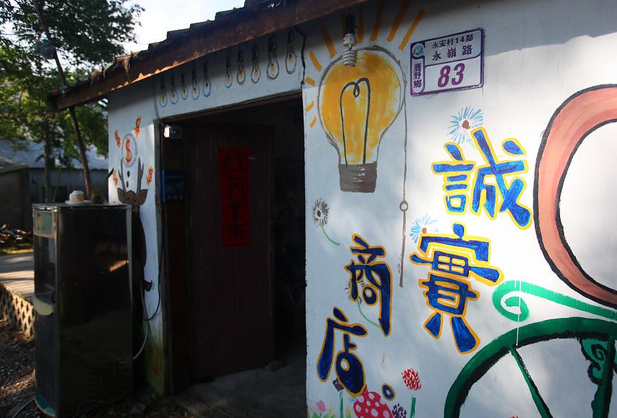 台東景點鹿野武陵綠色隧道A10