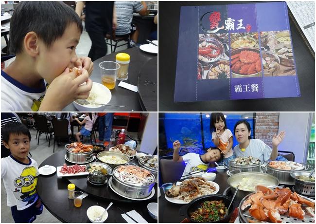 甕霸王甕仔雞 海鮮塔 (2).jpg