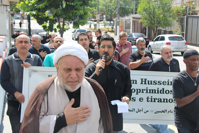 Centro Islâmico no Brasil - Celebração de Ashura (2017 d.C. / 1439 H.)