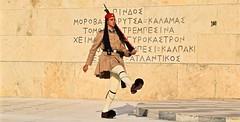 GREECE, 2017