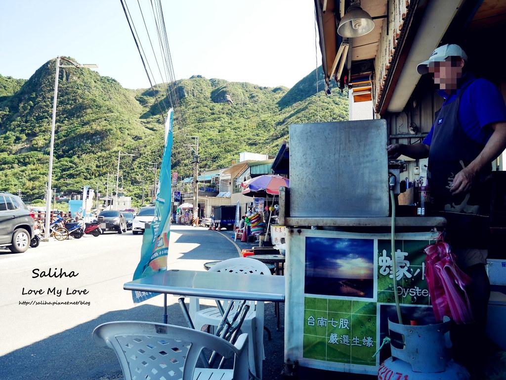 基隆外木山沙灘海鮮小吃推薦小白屋 蠔小子烤生蠔 (1)