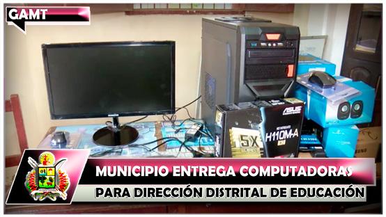municipio-entrega-computadoras-para-direccion-distrital-de-educacion
