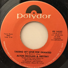 ALTON MCCLAIN & DESTINY:IT MUST BE LOVE(LABEL SIDE-B)