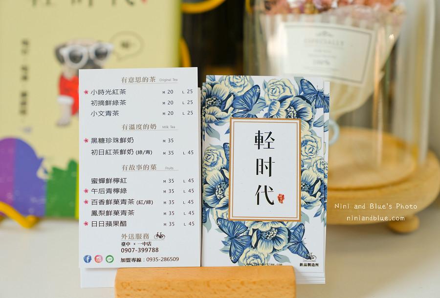 一中街美食小吃黑糖珍珠鮮奶茶06