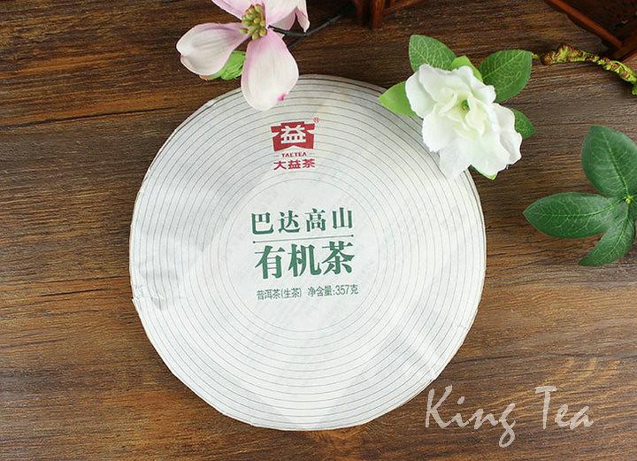 Free Shipping 2012 DaYi TAE TEA ChunPin Thick Taste Cake 357g China YunNan MengHai Chinese Puer Puerh Ripe Tea Shou Cha