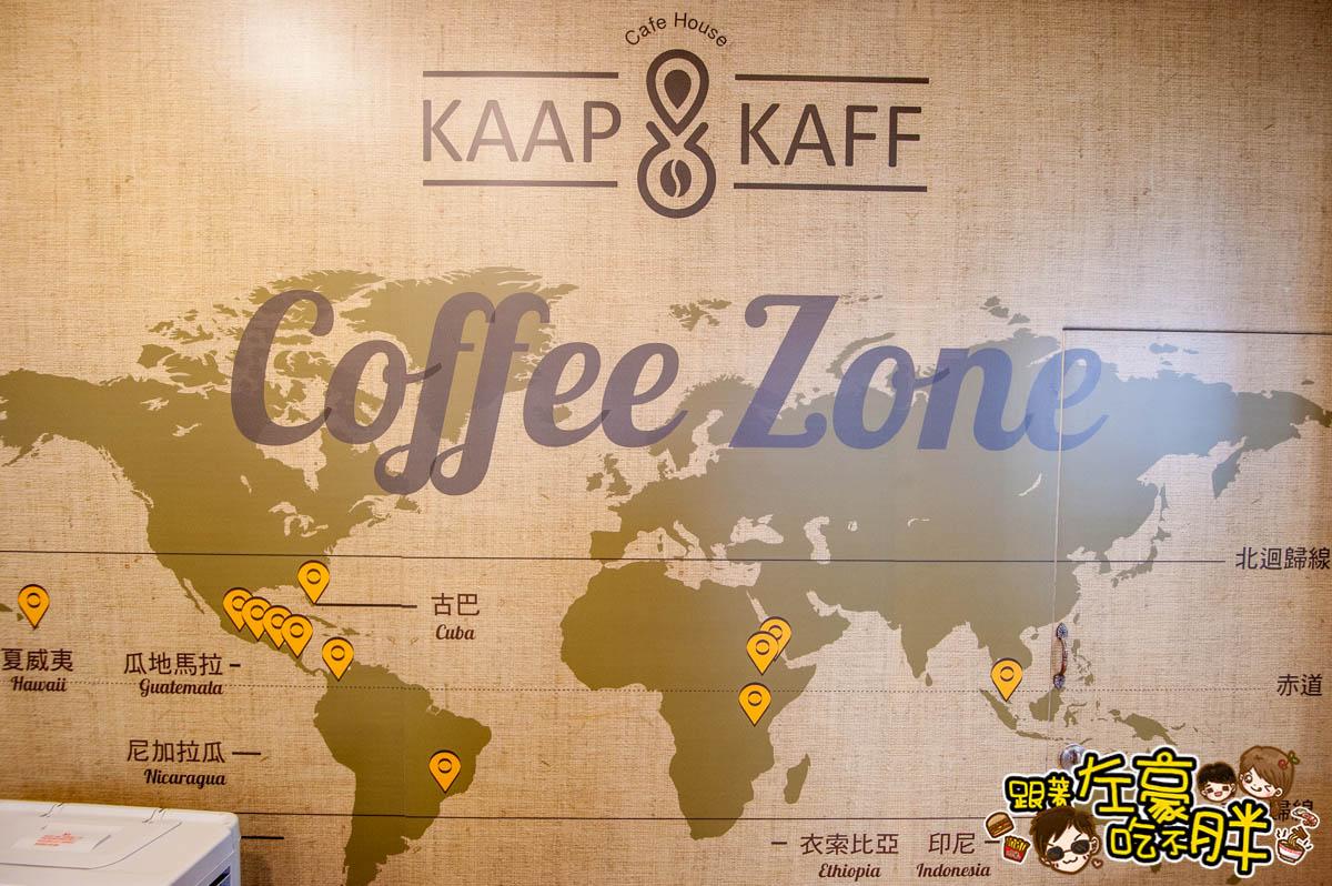 KAAP KAFF CAFE咖普咖啡-30