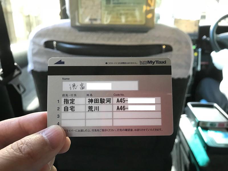kmタクシーのマタニティ・マイタクシー(陣痛タクシー)