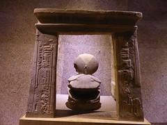 Aswan - Nubian Museum