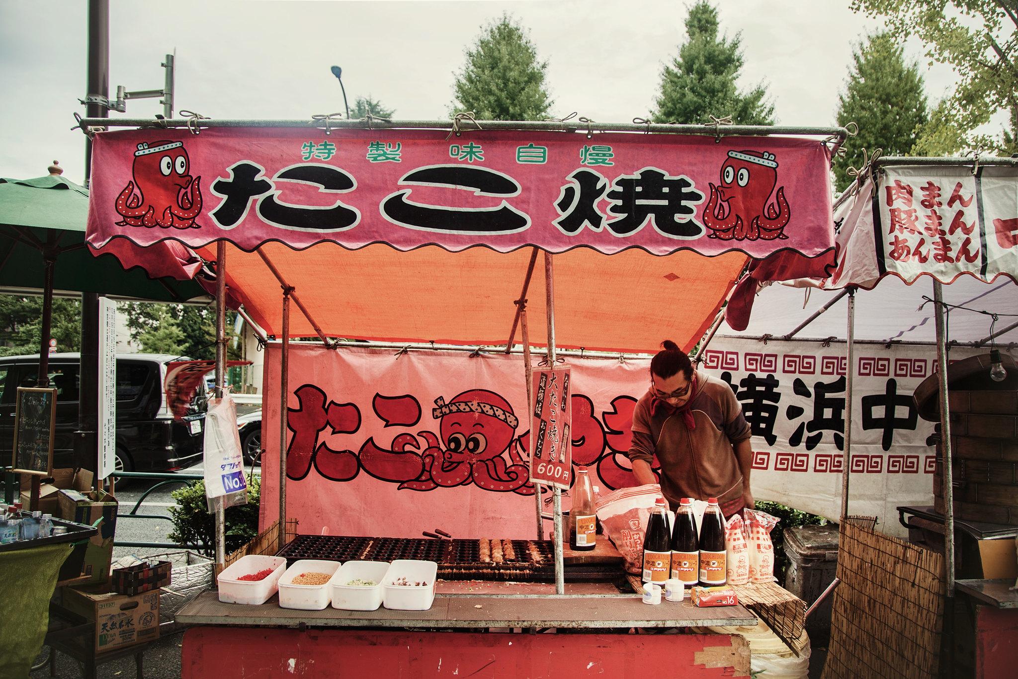 Takoyaki Stand ( たこ焼き ) in Yoyogi Park