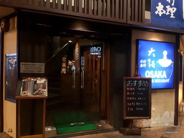 Restaurant Osaka storefront