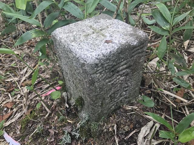 乗鞍岳 平湯・乗鞍新登山道 三等三角点 「中根山」