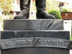 The Ground Beneath Tolstoy's Feet