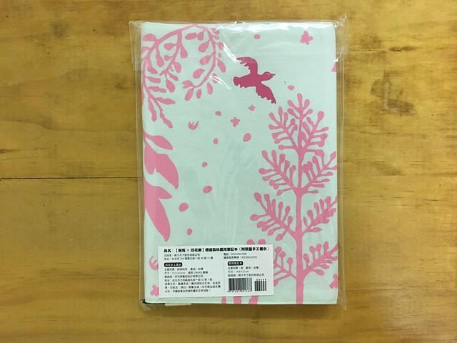 包裝背面@賴馬X印花樂嬉遊森林萬用筆記本