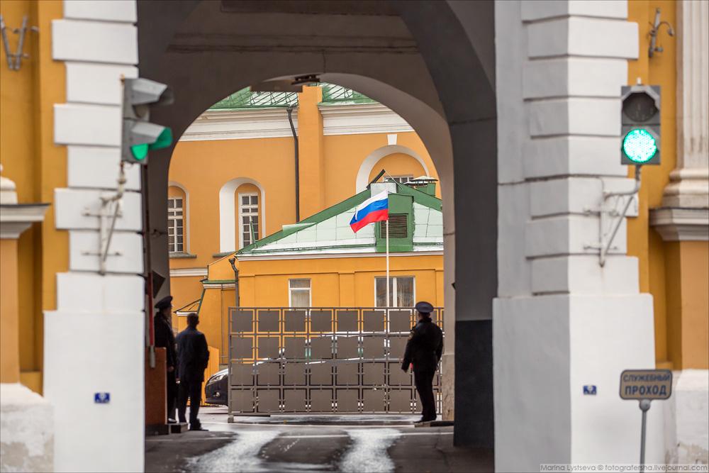 Осень в Кремле