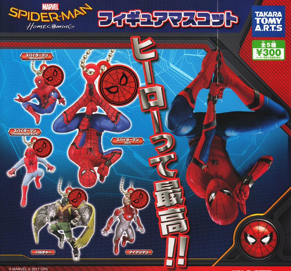 讓他們在背包上飛躍吧!! T-ARTS《蜘蛛人:返校日》角色人物吊飾轉蛋 Spider-Man: Homecoming フィギュアマスコット