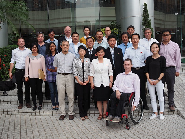 Hanns Seidel Foundation - Study tour and workshop in Hong Kong