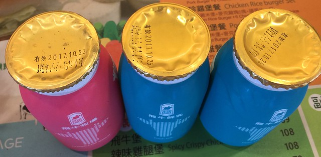 台灣休閒農業發展協會-苗栗_飛牛牧場-精緻單人田園美食一日遊