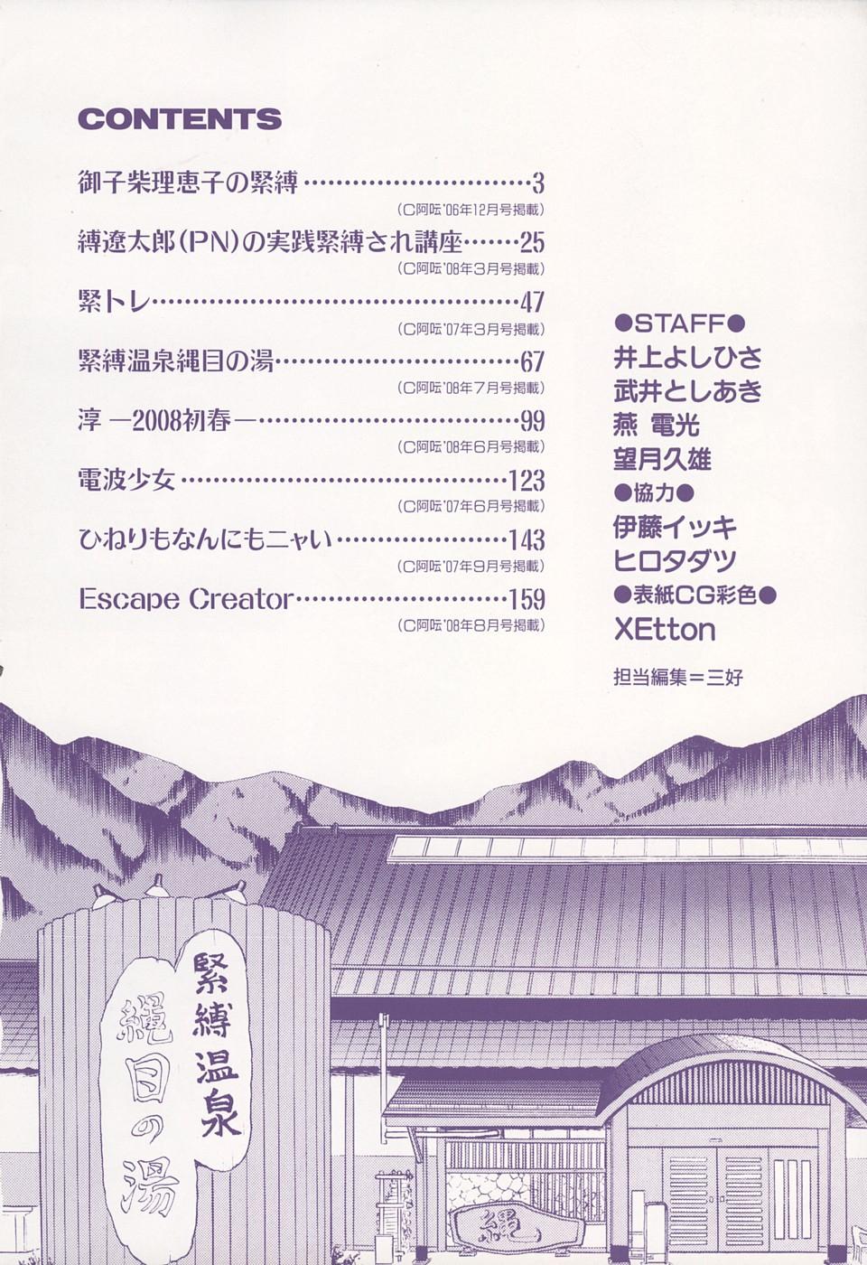 HentaiVN.net - Ảnh 6 - Escape Creator - Chap 1