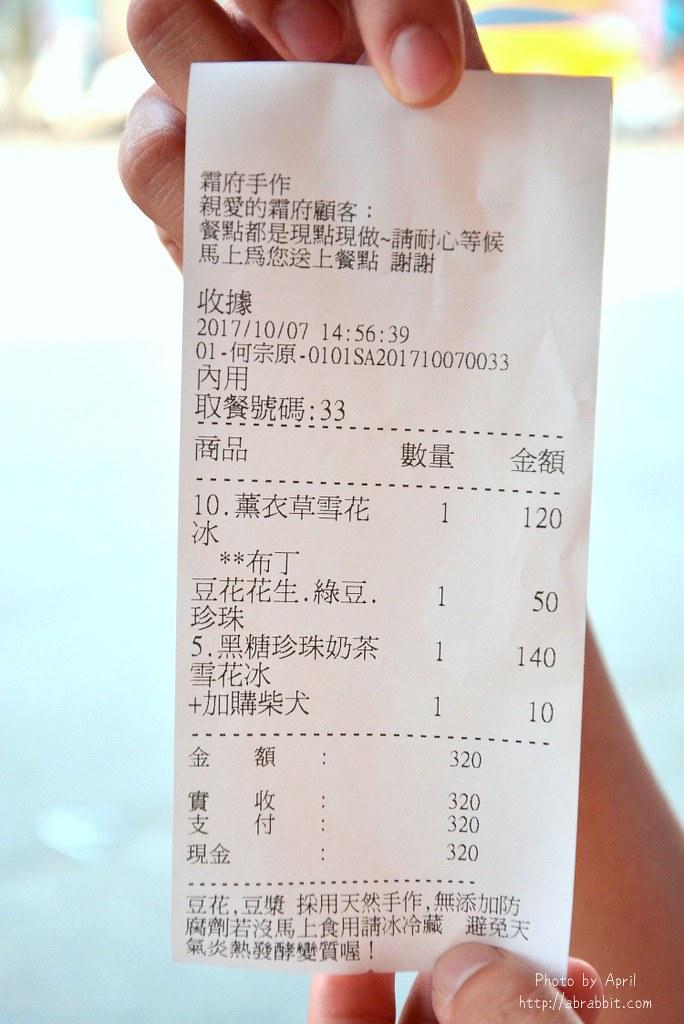 37360498050 24d4d9db28 b - 台中冰店|霜府手作-手作饅頭柴犬、蛋黃哥超可愛