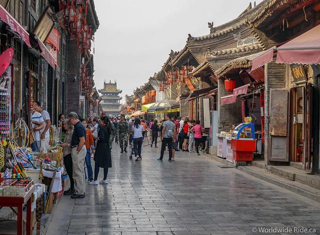 China Pingyau Acient City-9