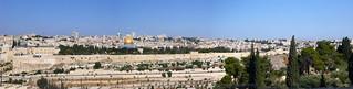 Jerusalén.  El templo panorámica