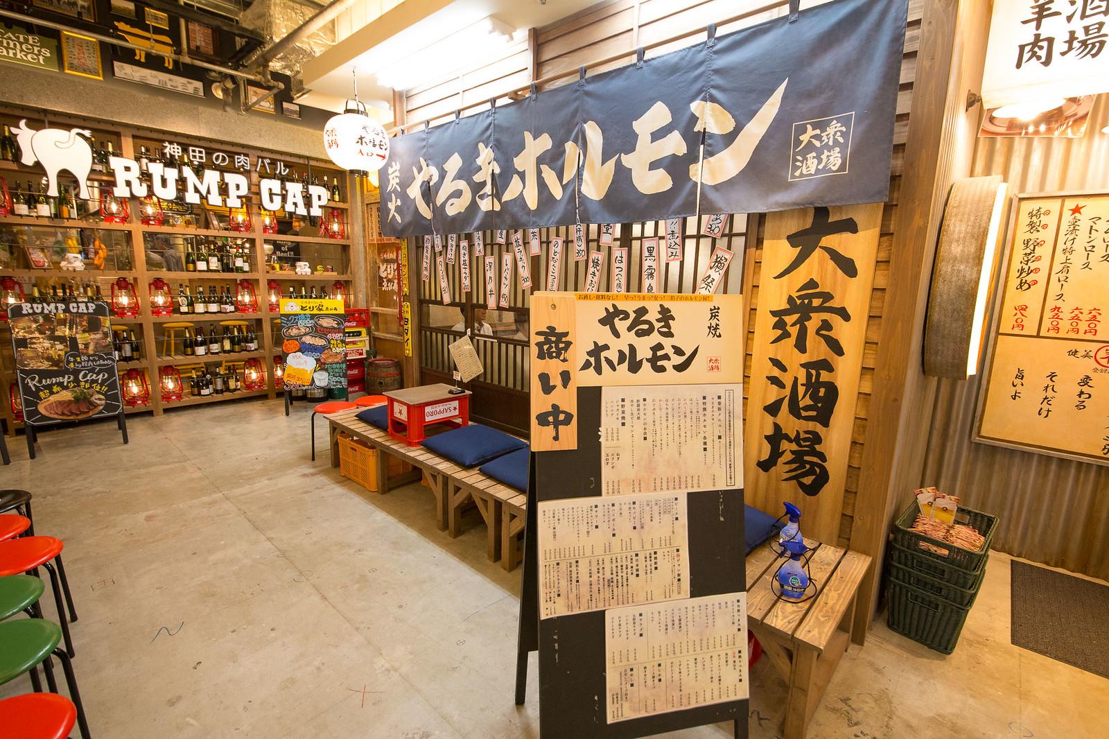 Shinjuku_meiten_yokocho-10