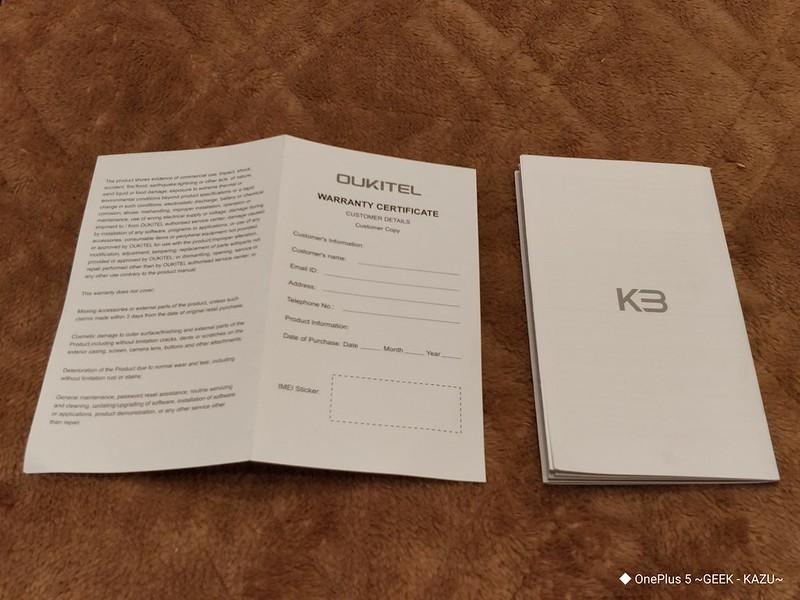 OUKITEL K3 スマートフォン レビュー (10)