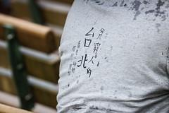「貧窮人的台北」遊行及植樹活動