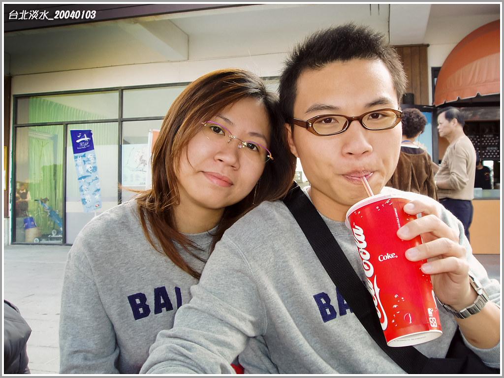 台北漁人碼頭_20040103