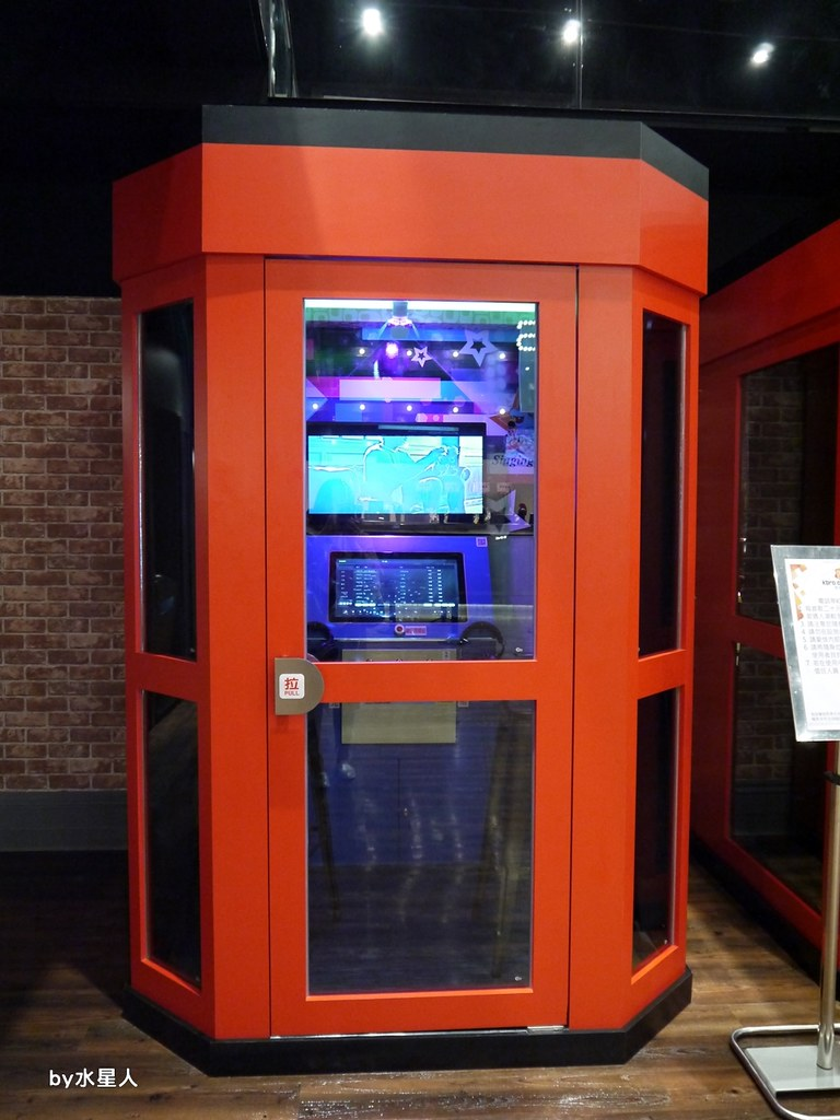 37959373631 70314d2b22 b - 凱擘影城Kbro Cinemas,電影院改裝新開幕,電話亭KTV一首歌銅板價20元