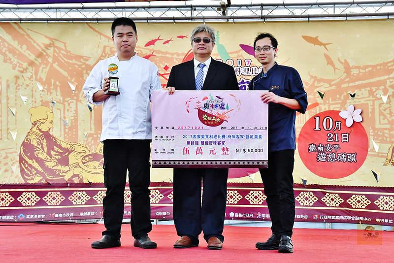 台南府味客家料理比賽73