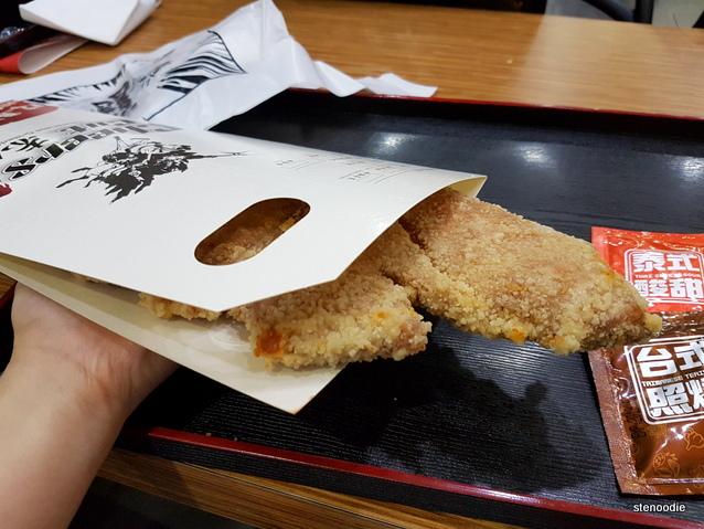 Samurai Chicken (XXL)