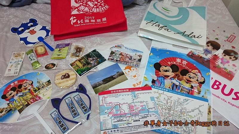 2017台北國際旅展25