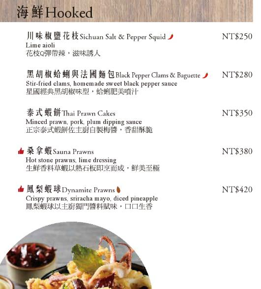 Asia 49亞洲料理及酒廊晚餐菜單menu價位 (2)