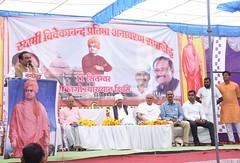 Universal Brotherhood Day Sagar
