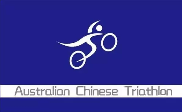 20170929_australian-chinese-triathlon-inc-act_01