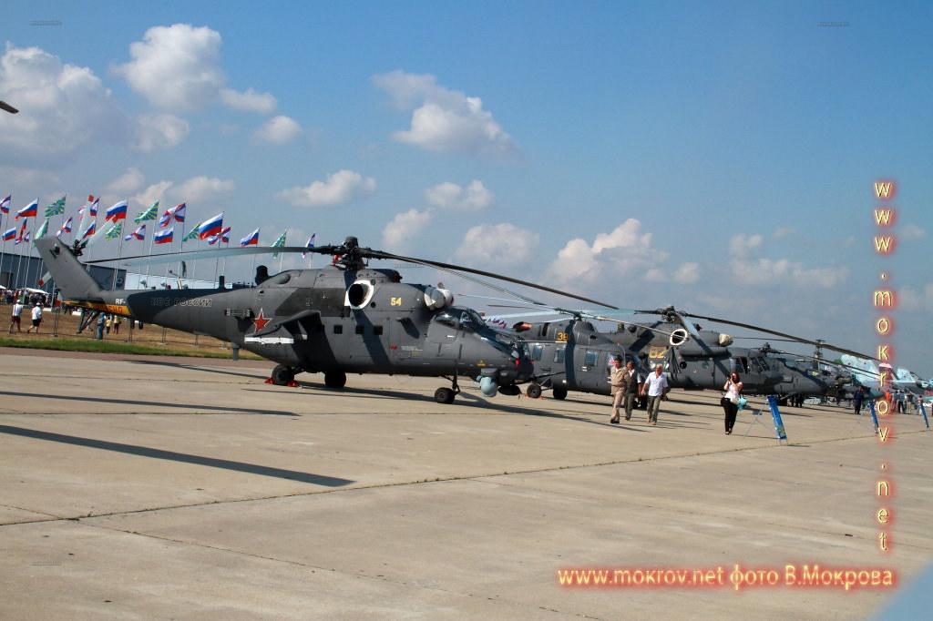 Экспозиция летательных аппаратов, стоянка вертолетов.