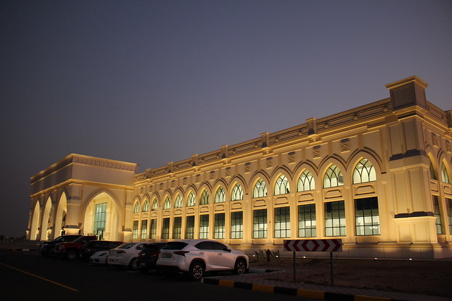 Sharjah Publishing City