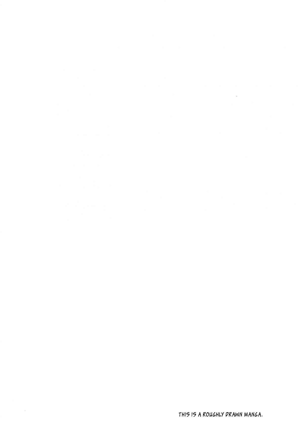 HentaiVN.net - Ảnh 3 - 艇母の見る夢 - Oneshot