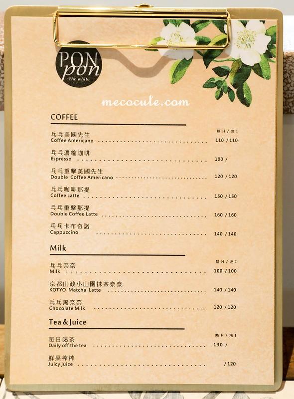 PonPon 乓乓雜貨咖啡,PonPon乓乓雜貨,宜蘭下午茶,宜蘭咖啡館,宜蘭美食,宜蘭老屋咖啡館,礁溪下午茶 @陳小可的吃喝玩樂
