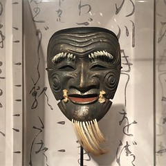 """The garden has a new exhibition of master Ohtsuki Kokun's hand carved noh theater masks. This one is of Kokushikijō. He is described as, """"a smiling, wizened god with a darkened face, whose joyful dance celebrates the harvest."""""""