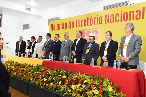 Reunião do Diretório Nacional - 16/10/2017