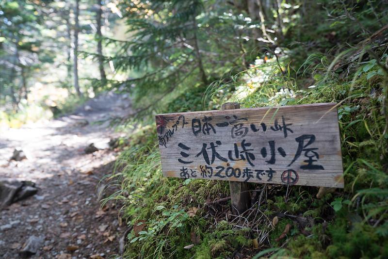 20170924-塩見岳_0044.jpg