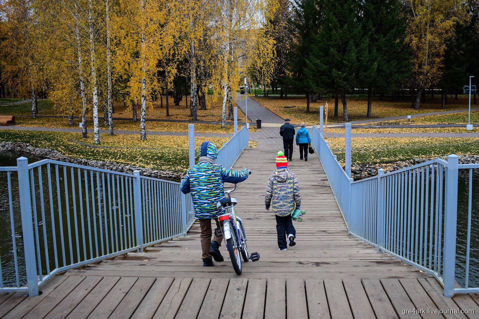 Город для детей и родителей
