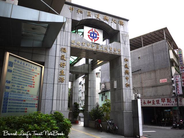 土地公 興南夜市 華新街 zhonghe-earth-god-106 (1)