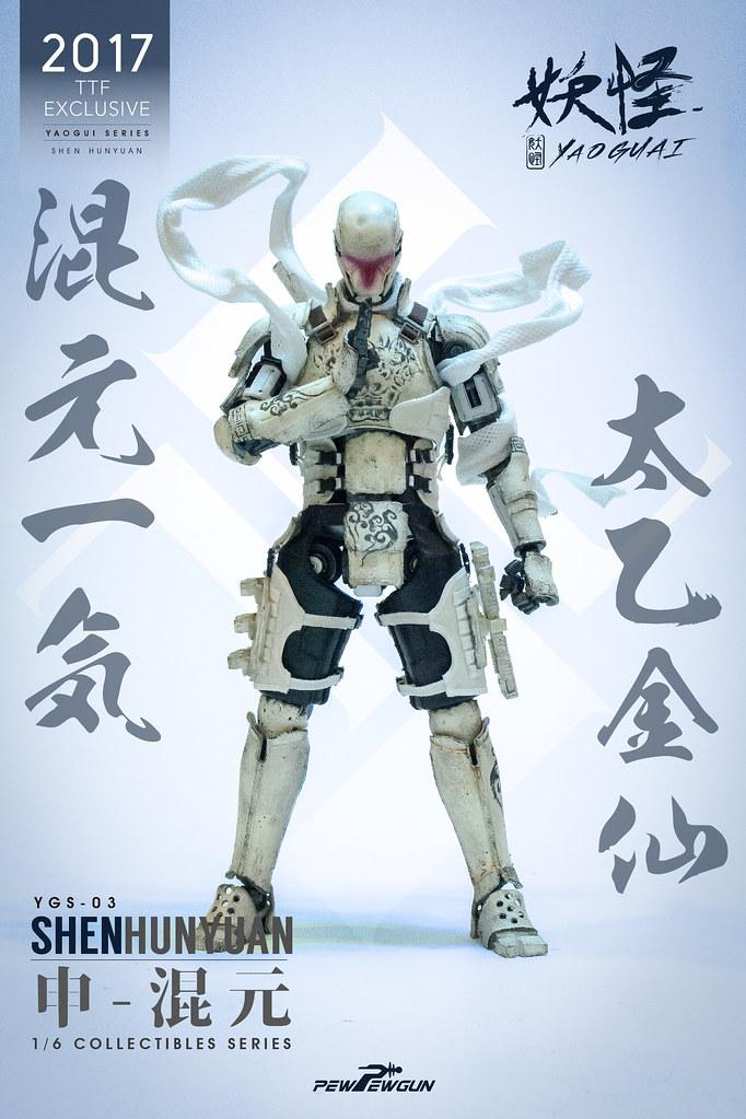 PEW PEW GUN 妖怪系列【申-混元】台北國際玩具創作大展限定 SHEN-HUNYUAN YGS-03