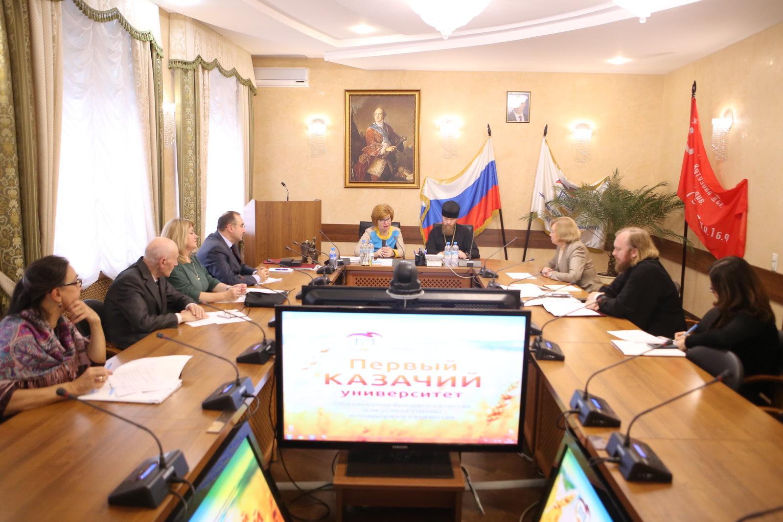 МГУТУ имени К.Г. Разумовского