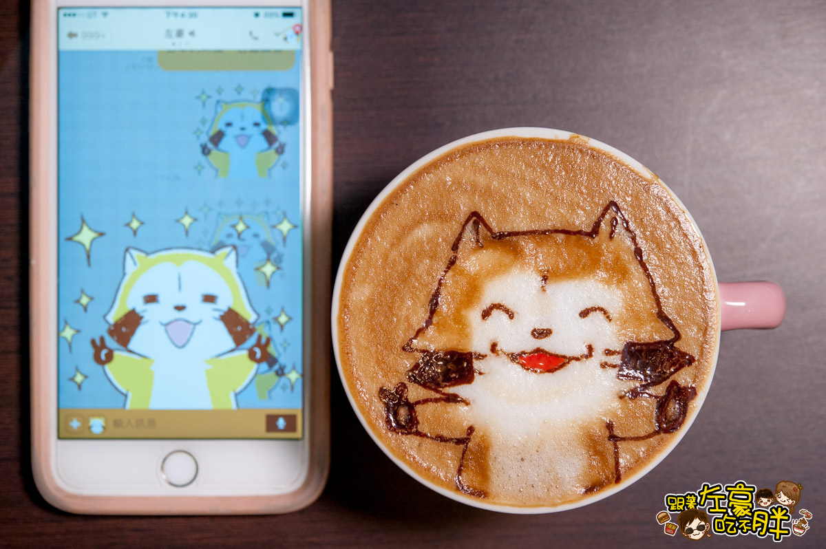 G咖啡-1