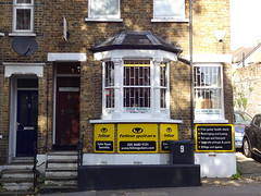 Picture of Feline Guitars, 9 Coombe Road